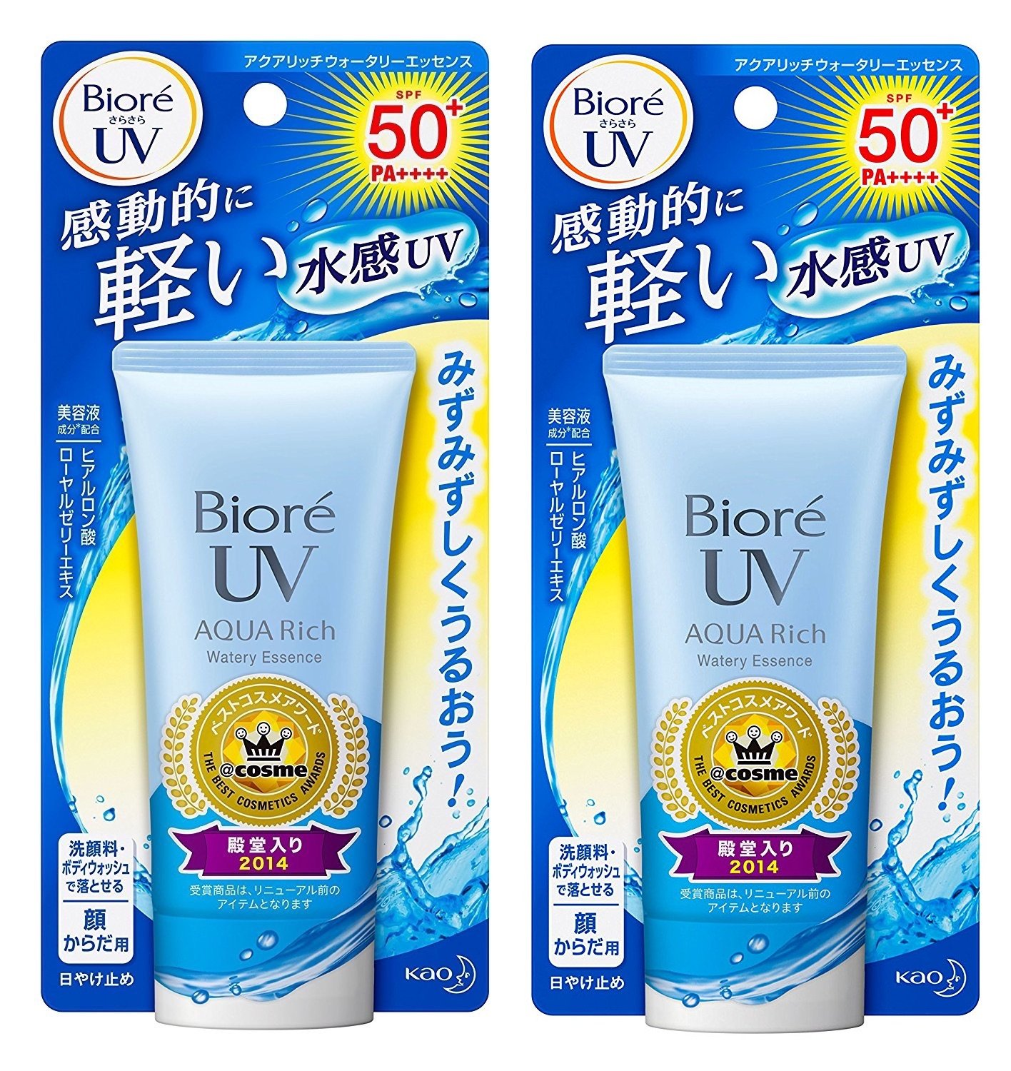 Biore Sarasara UV Aqua Rich Watery Essence Sunscreen SPF50+ PA+++ 50g (Pack of 2) Thailand