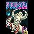 ザ・ウルトラマン 3 (てんとう虫コミックス)