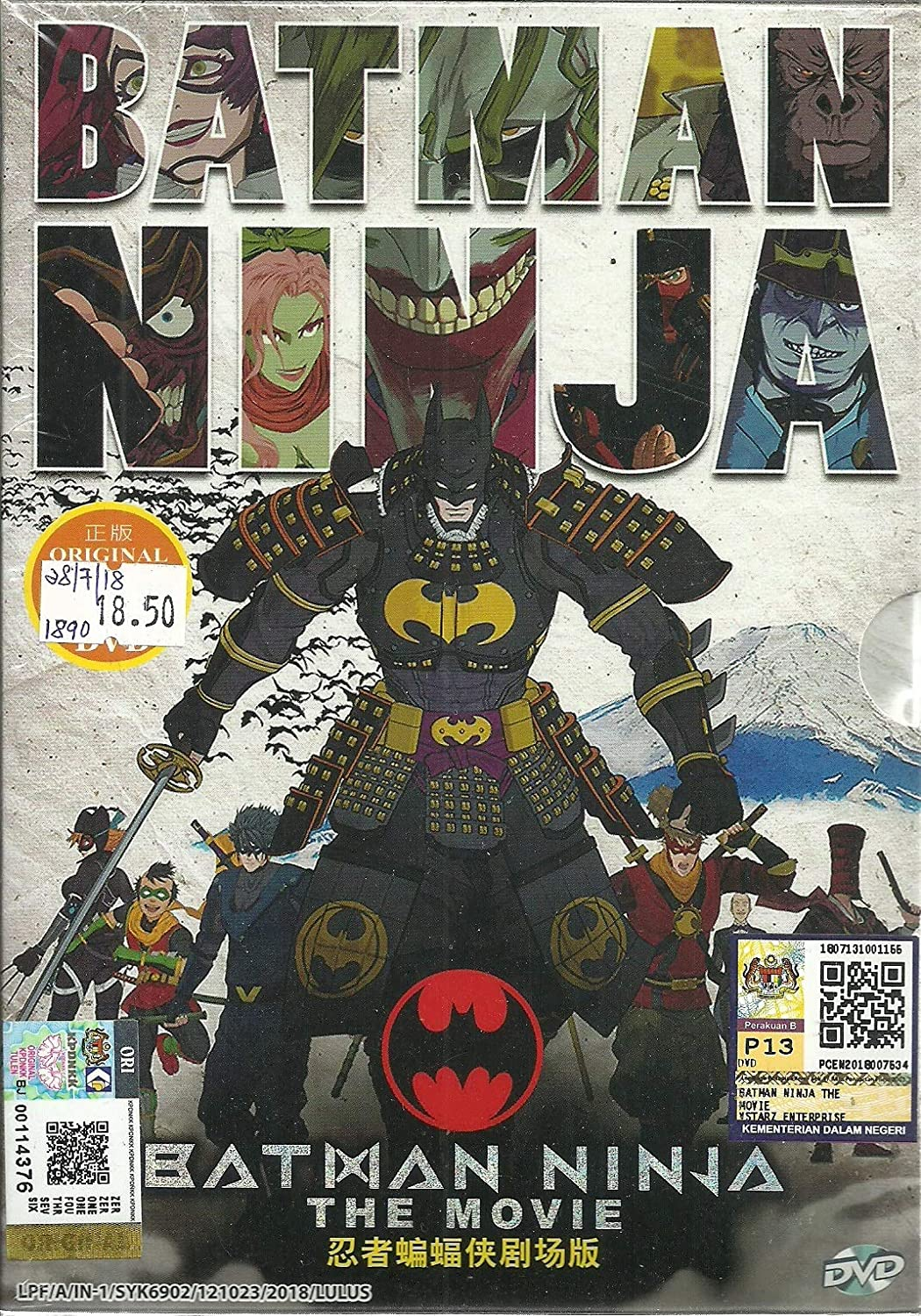 Amazon.com: BATMAN NINJA THE MOVIE (ENGLISH AUDIO ...