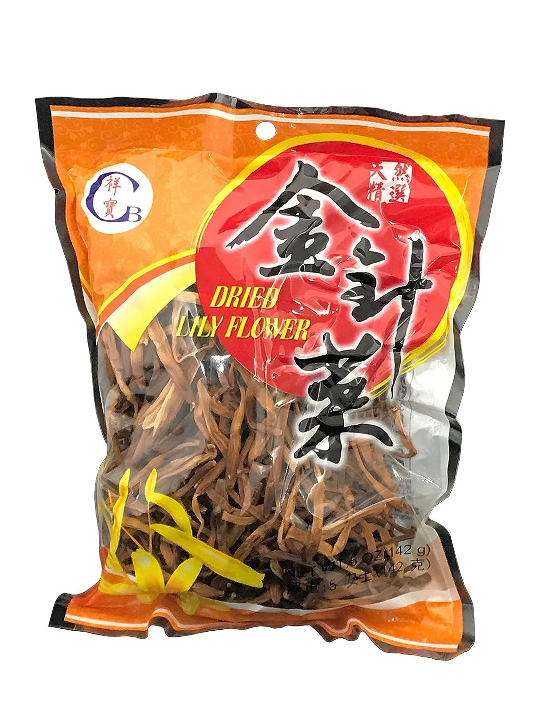 Cb dried lily flower amazon grocery gourmet food izmirmasajfo