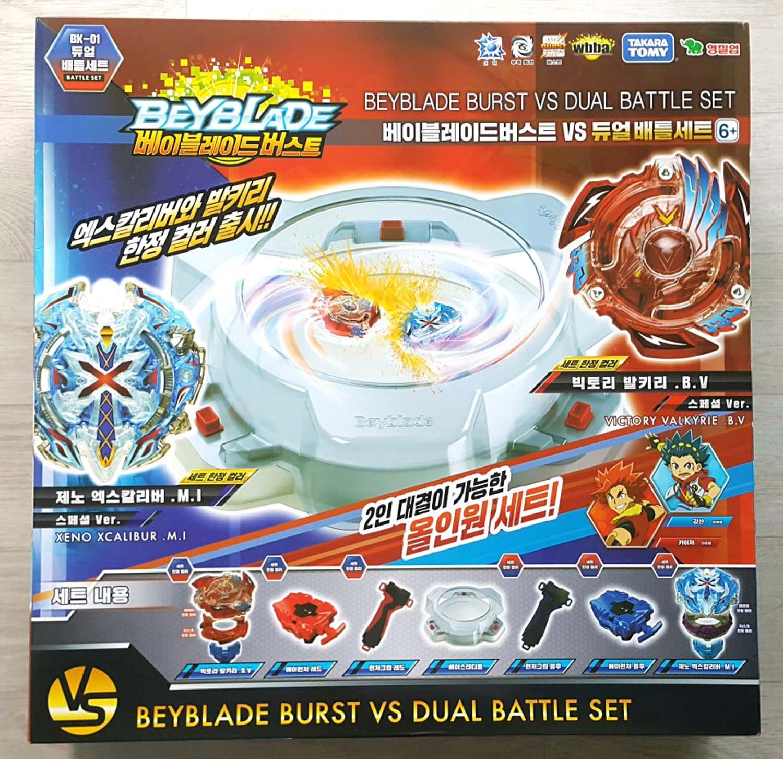 Takara TomyベイブレードバーストvsデュアルBattle Set bk-01 / b-34 (レッドVer。)+ - 48 (ブルーVer。) B075VR9SHQ