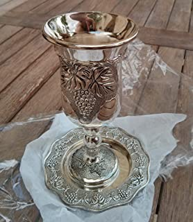 US Genuine Rare Made from Israel Fast ship Silver-Coated Communion Cup Chalice with Grape Design 6.25 NIB