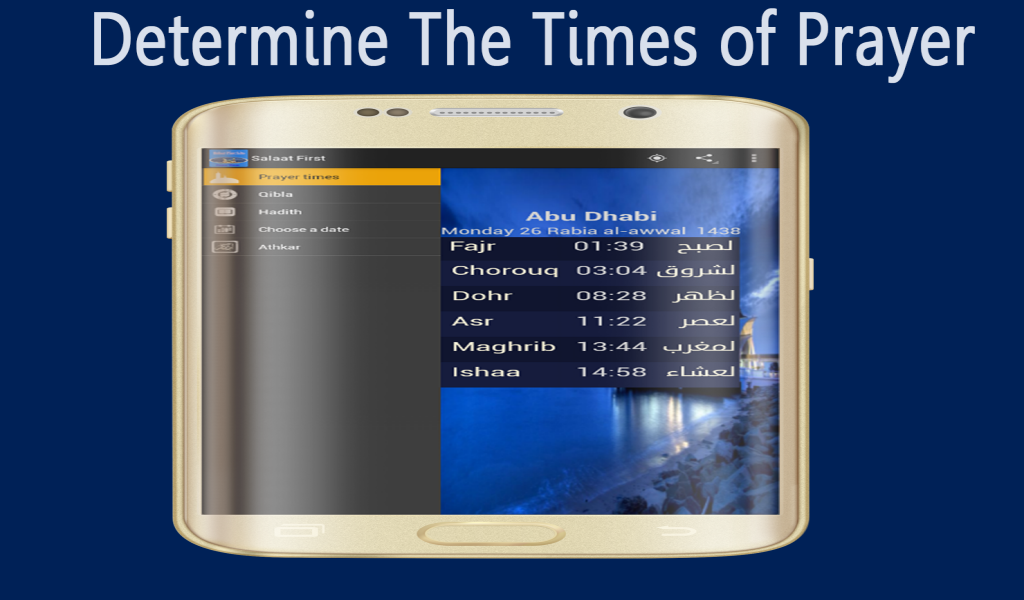 free azan application for android