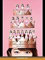 現代の日本の女性アイドルとは?芸能界で生き残るために