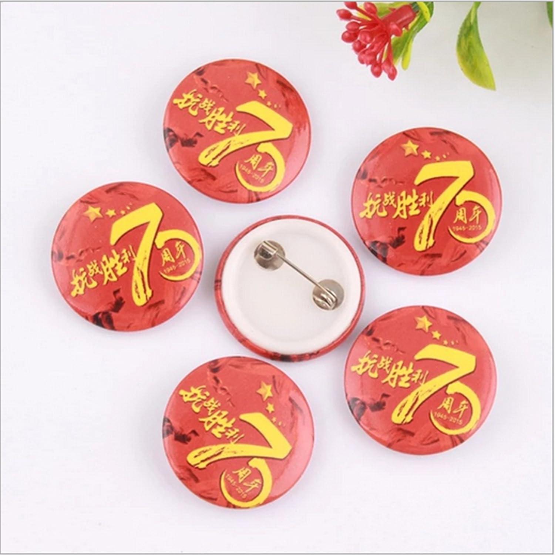 Sunshine chapas de 25 mm en blanco y botones de repuesto para botón de insignias y panificadora: Amazon.es: Juguetes y juegos