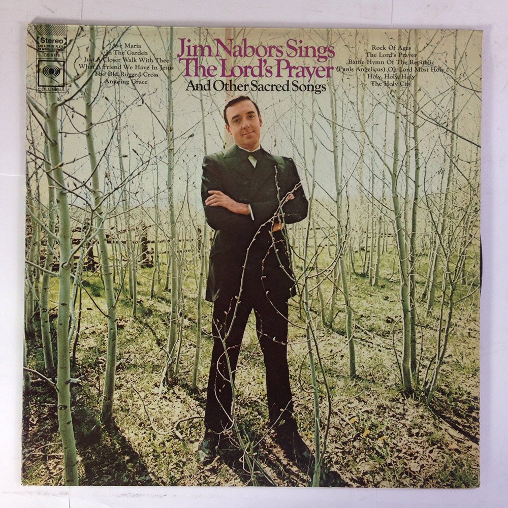 jim nabors jim nabors sings the lords prayer and other sacred