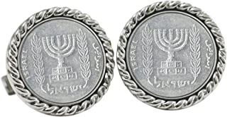 product image for Israel Menorah Coin Cuff Links