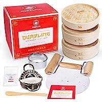 Dumpling Steamer Set DIY Kit with Dumpling Mold! Dumpling Kit w/Bamboo Steamer Basket, Liner, Dumpling Cutter, Agar…