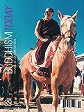 Buddhism Today 39 | Spring/Summer 2017 (English Edition)