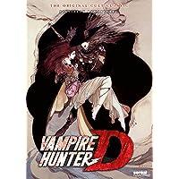 Vampire Hunter D (DVD)