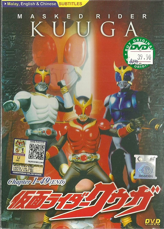 MASKED RIDER KUUGA - COMPLETE TV SERIES DVD BOX SET 1-49