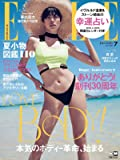 ELLE JAPON (エル・ジャポン) 2019 年 07 月号