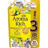 【大容量】ソフラン アロマリッチ 柔軟剤 ベル(ホワイトシトラスアロマの香り) 詰め替え 特大1200ml