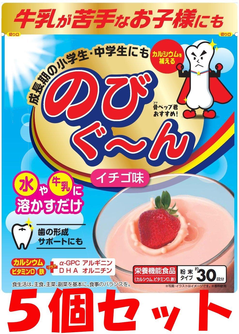 【5個セット】のびぐーん イチゴ味 135g B06Y33TNSL