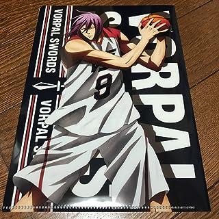 Banpresto Teatro Versione Kuroko S Basket Last Game Advance Privilege Clear File Mur Asaki baru