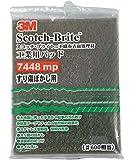 3M スコッチブライト 工業用パッド すり傷ぼかし用 7448mp