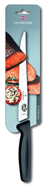 Victorinox Wavy Edge Carving Knife, 20cm Kitchen Knives at amazon