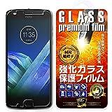 【2枚セット】【GTO】Motorola Moto Z2 Play 強化ガラス 国産旭ガラス採用 強化ガラス液晶保護フィルム ガラスフィルム 耐指紋 撥油性 表面硬度 9H 0.33mmのガラスを採用 2.5D ラウンドエッジ加工 液晶ガラスフィルム