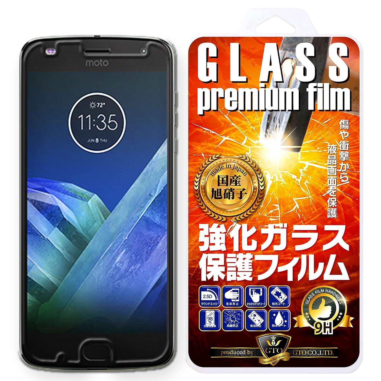 Radient High Quality Battery For 3 Skype Phone Wp-s1 Premium Cell Akkus