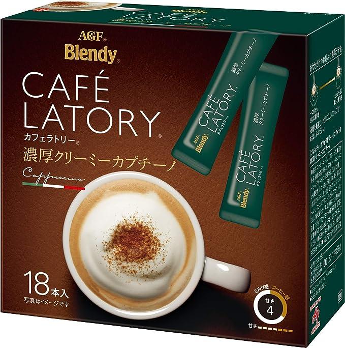 AGFブレンディカフェラトリースティック濃厚クリーミーカプチーノ18本×3箱【スティックコーヒー】