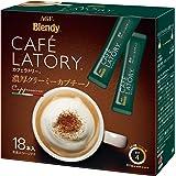 AGF ブレンディ カフェラトリー スティック 濃厚クリーミーカプチーノ 18本×3箱 【 スティックコーヒー 】