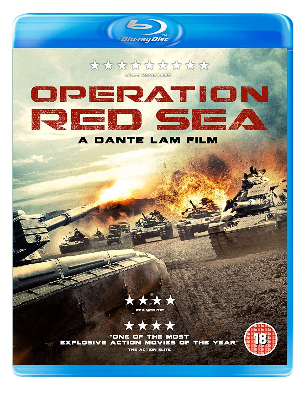 Amazon Com Operation Red Sea Blu Ray Movies Tv