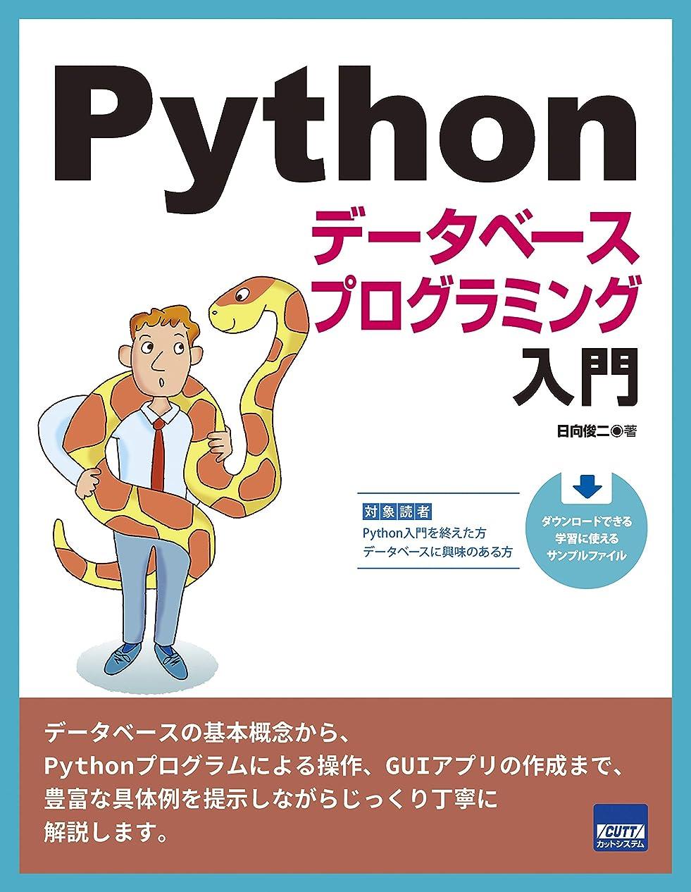 いろいろ忠誠フェミニン[改訂新版]Swift実践入門 ── 直感的な文法と安全性を兼ね備えた言語 (WEB+DB PRESS plus)