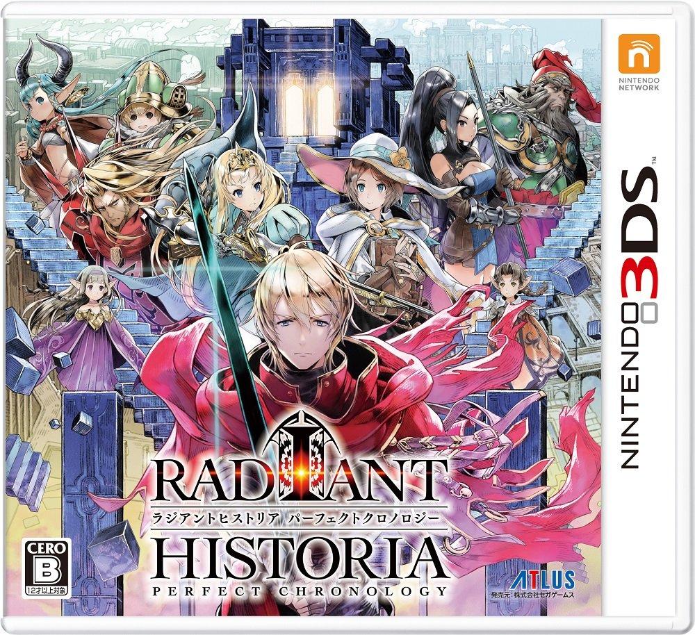 """Résultat de recherche d'images pour """"radiant history cover 3ds"""""""