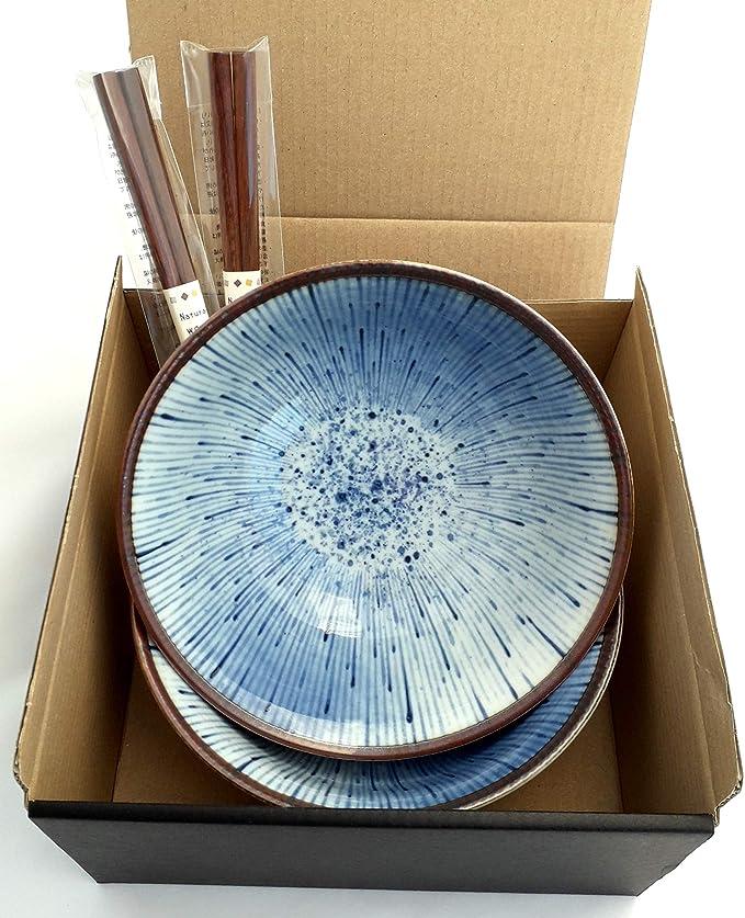 Essst/äbchen in Geschenkbox hergestellt in Japan /Ø 22,2 Teller Geschenk Set HANABI inkl