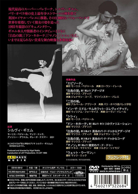 Amazon.co.jp | バレエの女王 シ...