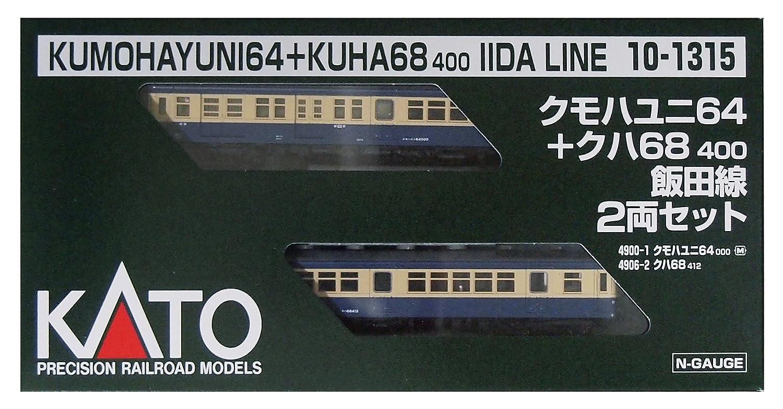 de calibre N 10-1315 Kumohayuni 64Tasu Kuha 68.400 Iida 2-car set