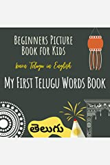My First Telugu Words Book. Learn Telugu in English. Beginners Picture Book for Kids: Beginners Telugu Language Learning Book for Kids. (Telugu for Kids) (English Edition) Edición Kindle