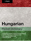 Hungarian Pocket Dictionary