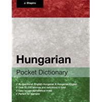 Hungarian Pocket Dictionary (English Edition)