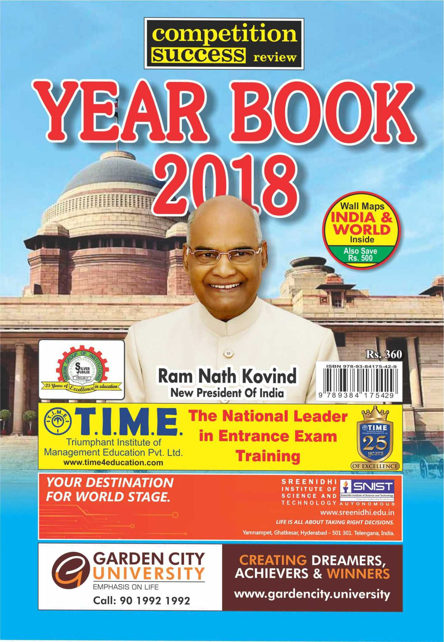 Manorama Yearbook 2013 Pdf