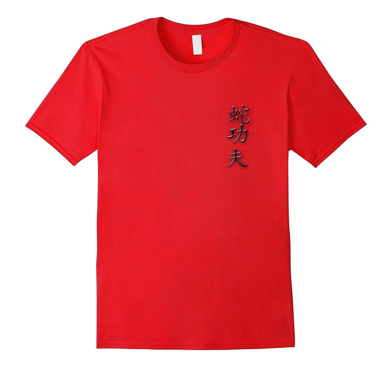 Snake Kung Fu Shirt-ANZ