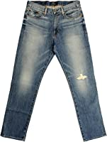 Lucky Brand Men's 410 Athletic Fit Jean In Pleasant Hill