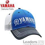 7a7ad04c9dff0 Yamaha Black Distressed Cap Baseball Hat Stretch Fit CRP-13HBX-BK-NS ...