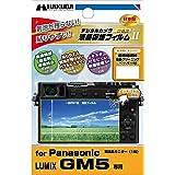 HAKUBA 液晶保護フィルム MarkII Panasonic LUMIX GM5用 気泡レス 低反射 高硬度 DGF-PAGM5