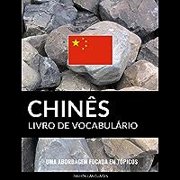 Livro de Vocabulário Chinês: Uma Abordagem Focada Em Tópicos