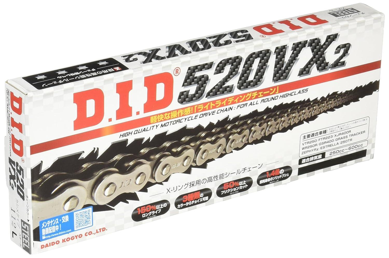 110 Glieder X-Ring gold DID Kette 520 VX2 offen mit Clipschloss