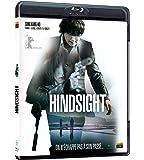 Hindsight [Blu-ray]
