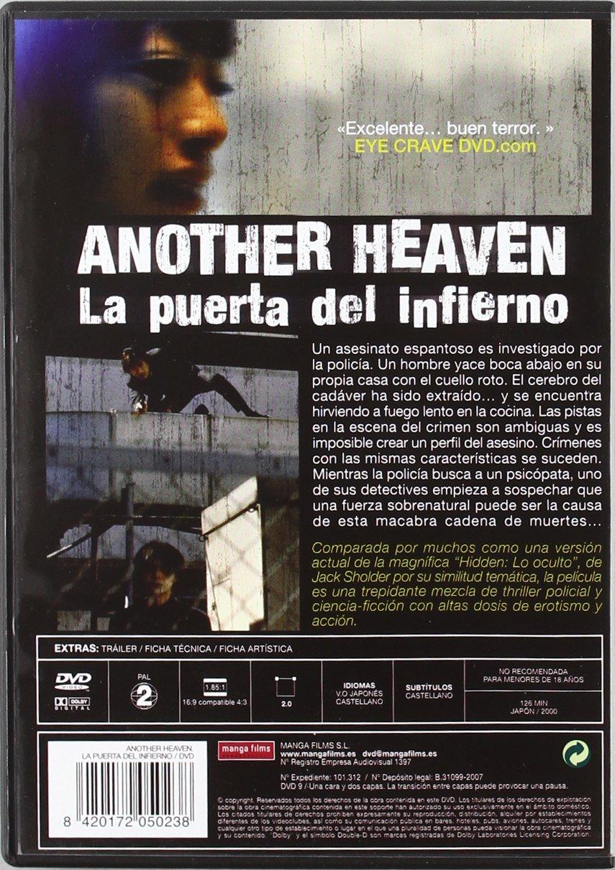 Amazon.com: Another Heaven : La Puerta Del Infierno (Import Movie) (European Format - Zone 2) (2007) Yosuke Eguchi; Miw: Movies & TV