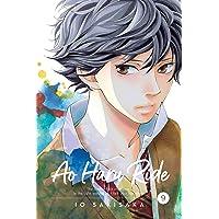 Ao Haru Ride, Vol. 9: Volume 9