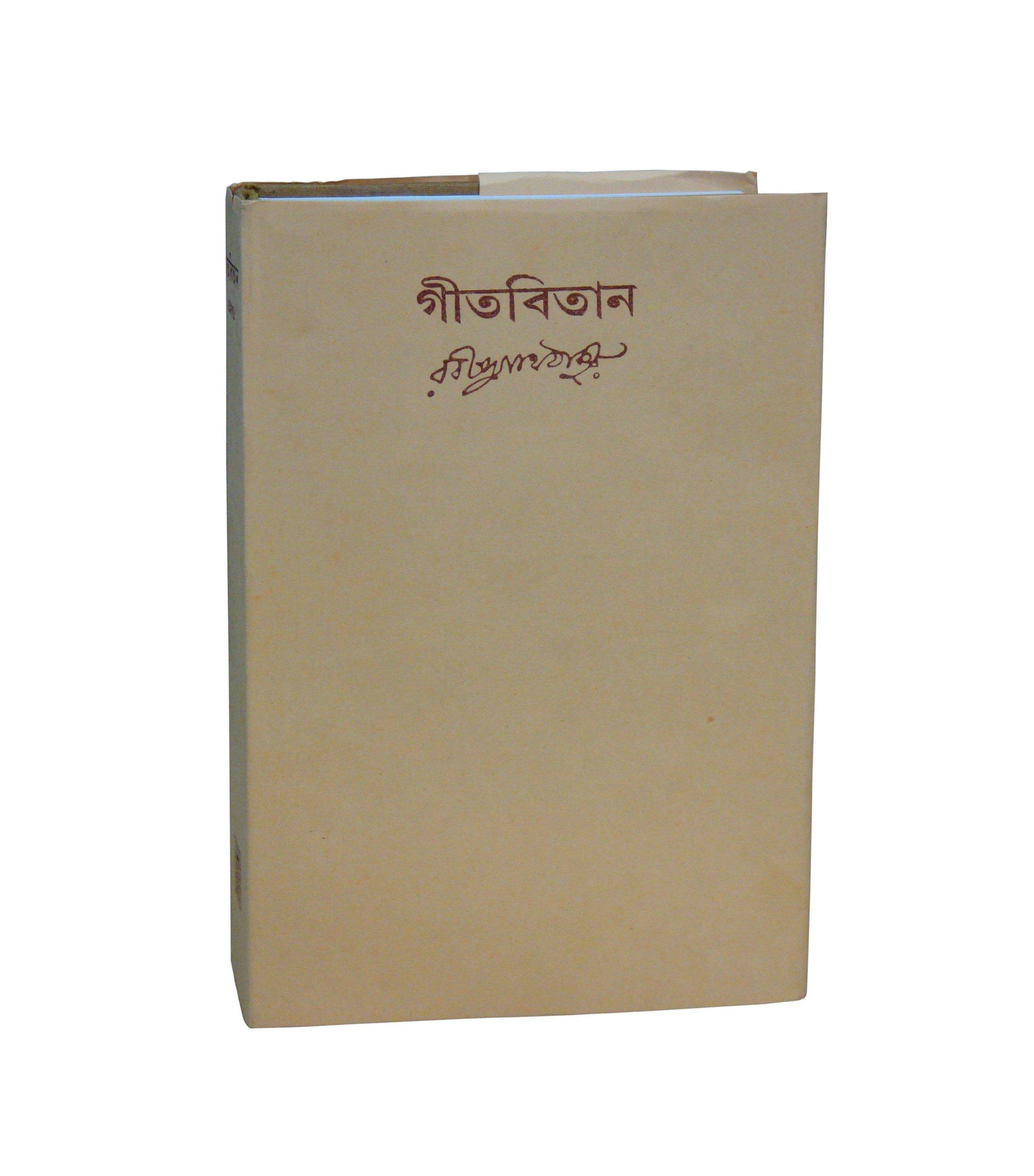 Rabindranath Tagore Gitabitan Pdf