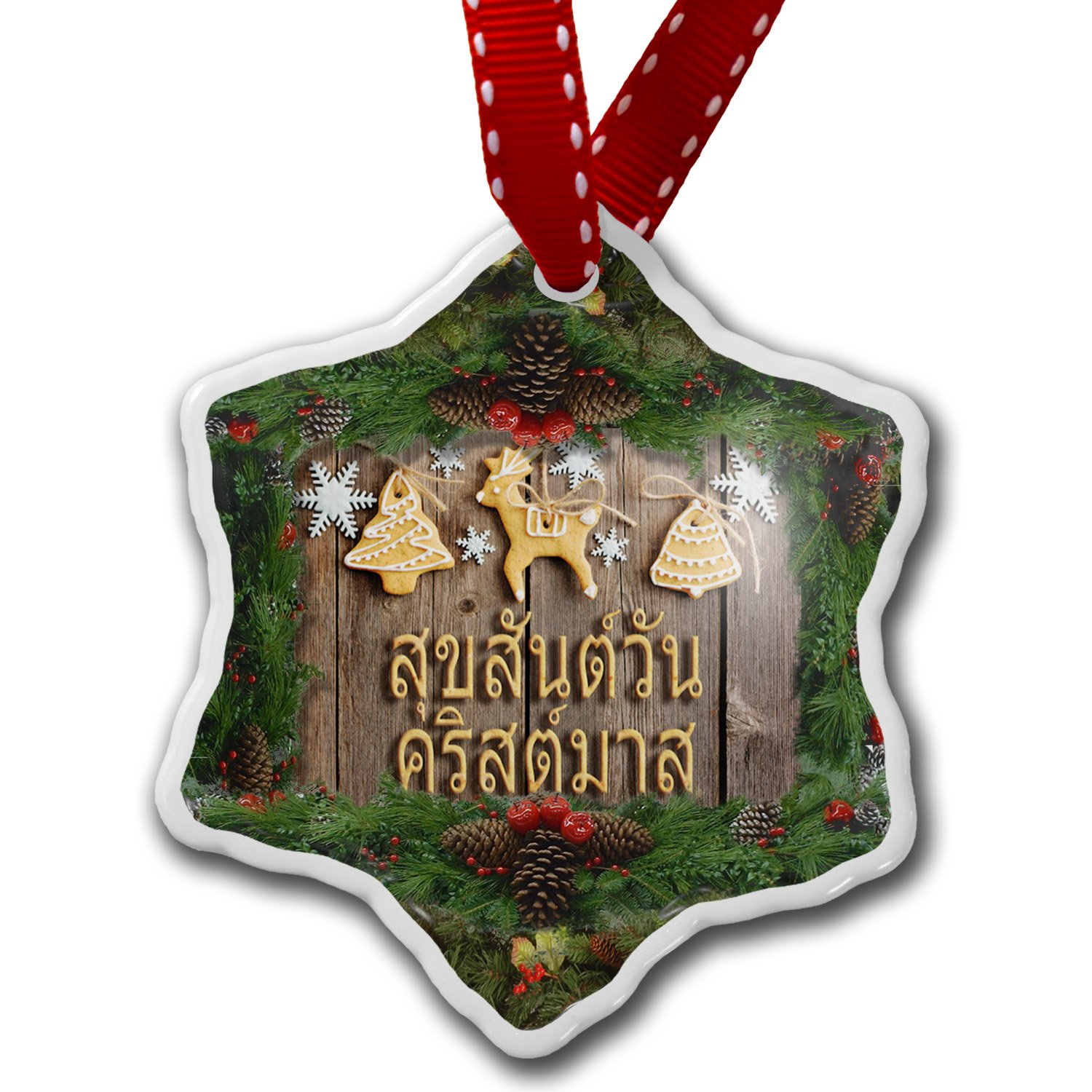 Christmas Ornament Merry Christmas in Thai from Thailand - Neonblond by NEONBLOND
