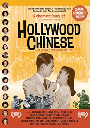 DVD cover for Hollywood Chinese