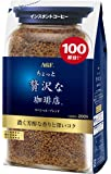 AGF ちょっと贅沢な珈琲店 スペシャルブレンド 袋 200g 【 インスタントコーヒー 】【 詰め替え エコパック 】