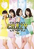 CRAZY 下巻 [DVD]