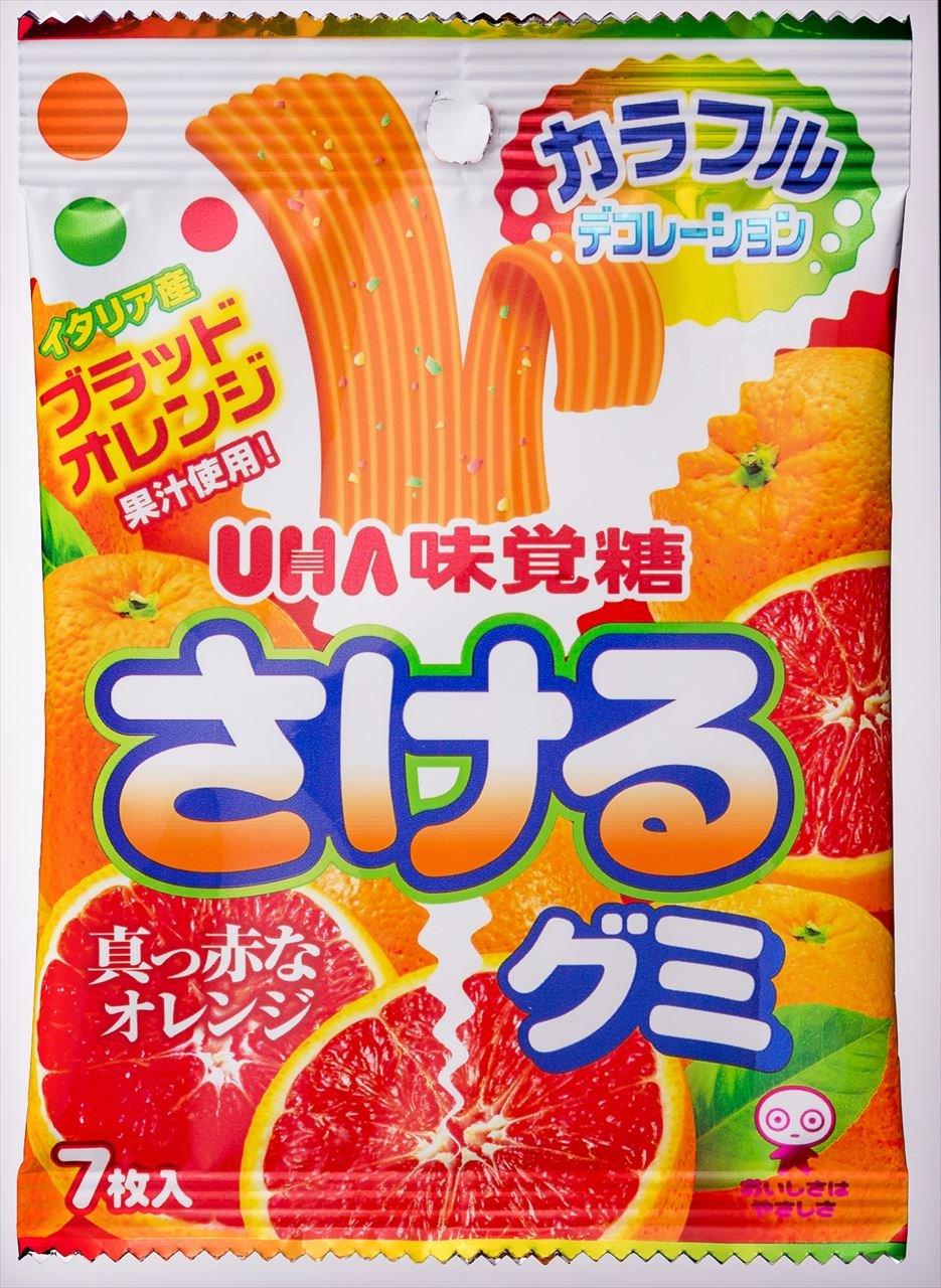 UHA味覚糖 さけるグミ 真っ赤なオレンジ 7枚×10袋